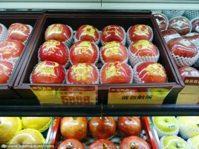 آئی فون سے بھی مہنگے چینی سیب