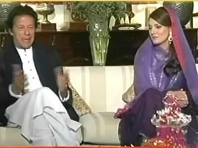 عمران اور ریحام خان کے نکاح کی اندرونی کہانی ، دلہن کا 'ونس مور' کا مطالبہ