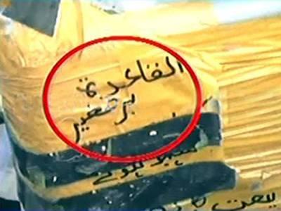 قلندریہ چوک سے برآمد ہونے والا بم ناکارہ بنا دیا گیا ،بم پر نئےگروپ کا نام تحریر ہونے کا انکشاف