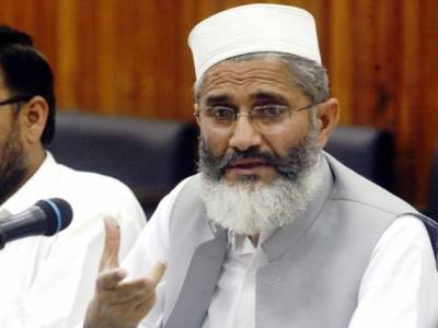 بھارت بلوچستان کے حالات خراب کر رہا ہے : سراج الحق