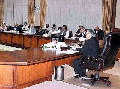 اقتصادی رابطہ کمیٹی نے 3 مختلف اقسام کے سرچارجز بجلی کی قیمت کا حصہ بنانے کی منظوری دیدی