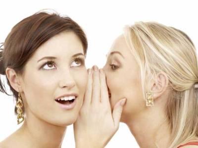 خواتین کوئی بھی راز دو دن سے زیادہ اپنے پاس نہیں رکھ سکتیں
