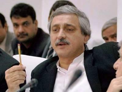 تعجب ہے پرویز رشید کو این اے 122 کی 'سیل شدہ' رپورٹ کیسے مل گئی: جہانگیر ترین