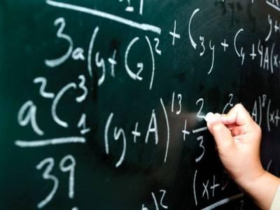 تعلیمی اداروں کی سکیورٹی، وزیر تعلیم سندھ نے اجلاس بلا لیا