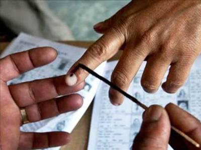 دنیا کا مہنگا ترین ووٹر جس کے ایک ووٹ کے لیے ہر الیکشن میں پورا پولنگ سٹیشن بنایا جاتاہےکیونکہ۔۔۔
