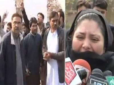 عمران خالی کی تبدیلی دیکھ لی ، الزامات ثابت نہ ہونے پر وزیراطلاعات مستعفی ہوں : شہداءپشاور فورم