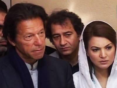 آرمی پبلک سکول دورہ ، عمران خان کی اہلیہ ریحام خان کے لیے خصوصی پروٹوکول