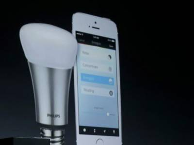 اب ایپل آپ کے 'گھر کا ماحول' تبدیل کرے گا