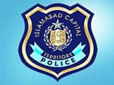 اسلام آباد پولیس کا کارنامہ، کار چوری کا مقدمہ فوجی عدالت کیلئے بھجوادیا