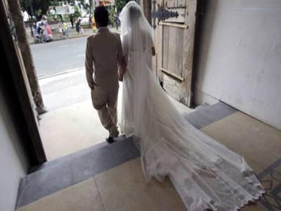 دنیا کا وہ ملک جہاں طلاق پر پابندی ہے