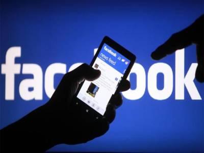 فیس بک میں نوکریوں کے موقع