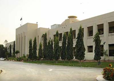 گستاخانہ خاکوں کی اشاعت کے خلاف سندھ اسمبلی میں مذمتی قرارداد منظور