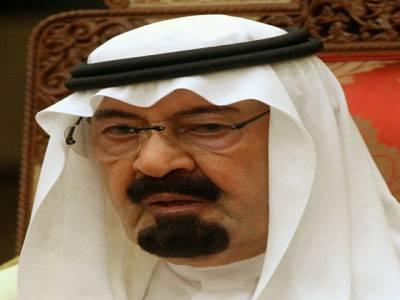 سعودی حکومت نے واضح اعلان کردیا، غیر ملکیوں کی امیدوں پر پانی پھیر دیا