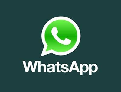 مشہور سوشل ایپلی کیشن واٹس ایپ اب کمپیوٹر پر بھی استعمال کریں