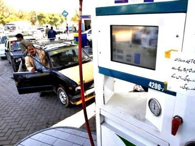 پٹرول بحران ، سی این جی سٹیشنز کو کھلا رکھنے کا حکم