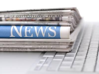 کیا آپ کو لفظ News کے لفظی معنی معلوم ہیں؟ جو آپ سمجھتے ہیں وہ درست نہیں