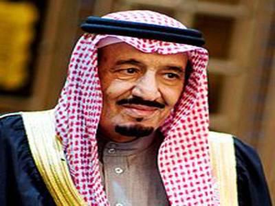 سعودی عرب کے نئے بادشاہ سلمان بن عبدالعزیز السعود کے بارے وہ باتیں جو شاید آپ کومعلوم نہ ہوں