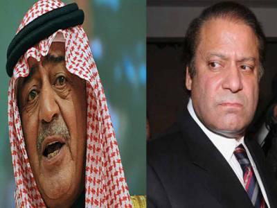 شہزادہ مقرن سعودی ولی عہد مقرر، نواز شریف اور مشرف کا معاہدہ ، یہ تو وہی ہیں!