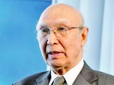 شاہ عبداللہ نے ایک موقع پر پاکستان زندہ آباد کے نعرے لگائے تھے : مشیر وزیر خارجہ