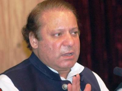 میئر کوئٹہ کی نشست پر بلوچستان حکومت میں اختلافات ، وزیر اعظم بھی معاملہ حل نہ کر سکے