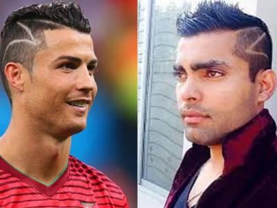 عمر اکمل نے مشہور فٹبالرکرسٹیانو رینالڈو سے مشابہہ 'ہیئر سٹائل' بنوا لیا