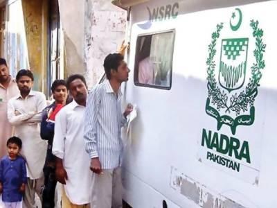 جعلی شناختی کارڈ،لاہور ریجن میں نادرا موبائل وینز سروس بند