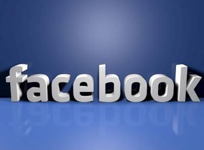 فیس بک نے اینڈرائڈ سمارٹ فونز کیلئے نئی ایپلی کیشن فراہم کر دی