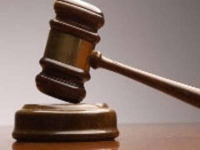 عدالت کی سابق ٹریفک وارڈن کو دہشت گردوں کو معاونت فراہم کر نے پر دو بار عمر قید کی سزا