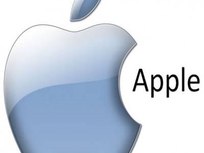 ایپل کا چین کو آئی او ایس کے کوڈ تک رسائی دینے کا فیصلہ