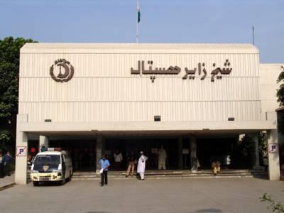 شیخ زید ہسپتال کی ٹرینی ڈاکٹر شازیہ کی موت خود کشی قرار