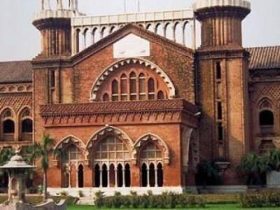 حکومت اپنی آئینی ذمہ داری سے نہیں بھاگ سکتی ،لاہور ہائی کورٹ نے مفت تعلیم کیس میں متعلقہ افسروں کو طلب کرلیا