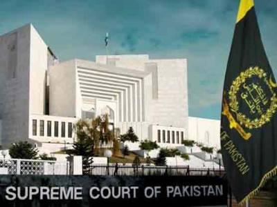 اکیسویں آئینی ترمیم ، سپریم کورٹ نے وفاق وچاروں صوبوں کو نوٹس جاری کردیئے