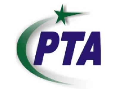 پی ٹی اے دہشت گرد تنظیموں کی ویب سائٹس بند کرنا شروع