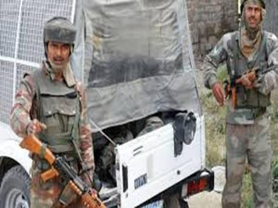 مقبوضہ کشمیر میں دوبھارتی فوجیوں نے خودکشی کرلی