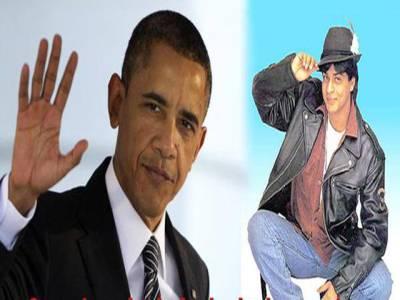 اوباما کا 'ڈی ڈی ایل جے' کا ڈائیلاگ ، شاہ رخ خان افسردہ ہوگئے