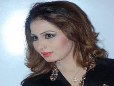 فحش رقص اداکارہ نگار چوہدری کولے ڈوبا