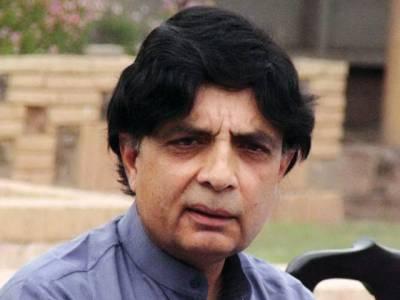 چوہدری نثار کا ایم کیو ایم کے کارکن کے قتل کا نوٹس،ڈی جی رینجرزاور آئی جی سندھ سے رپورٹ طلب