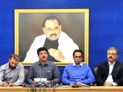 ایم کیو ایم کارکن قتل : سندھ میں آج ہڑتال کا اعلان ، قائم علی شاہ قتل کے ذمہ دار قرار