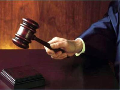 دوہرے قتل کے چارمجرموں کو سزائے موت سنادی گئی