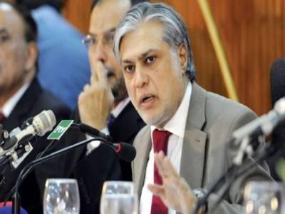 عمران خان گورننس پر سیاست کریں معیشت پر نہیں ،حکومت صنعتی ترقی کے لیے کام کر رہی ہے :اسحاق ڈار