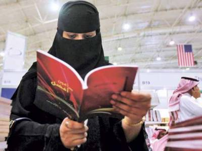 بیرون ملک تعلیم کا شوق،سعودی طالبات دھڑا دھڑ شادیاں کرنے لگیں