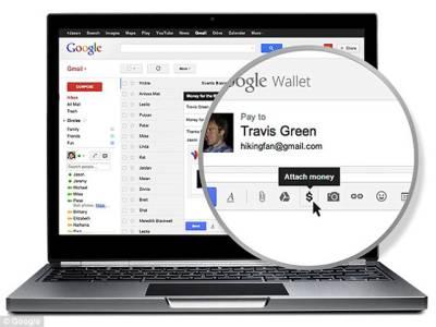 گوگل کی نئی سروس ،اب آپ ای میل کے ساتھ پیسے بھی بھییج سکتے ہیں