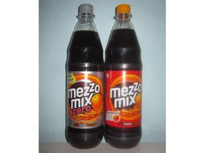 کوکا کولا کی وہ دلچسپ ترین سافٹ ڈٖرنک جوصرف 4ممالک میں میسر ہے