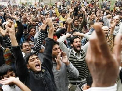 دنیا بھر میں آج یوم یکجہتی کشمیر منایا جا رہا ہے ، پاکستان میں عام تعطیل