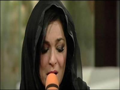 اداکارہ میرا نے غلطیوں پر قوم سے معافی مانگ کر توبہ کر لی