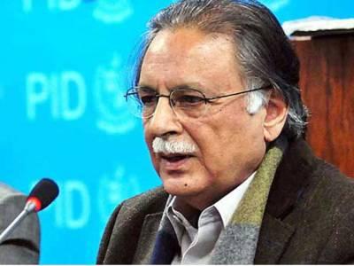 عمران خان نے یوم کشمیر پر بھی نواز شریف کیخلاف ہی بھڑاس نکالی: پرویز رشید