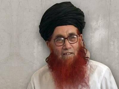 انسداد دہشت گردی کی خصوصی عدالت نے بغاوت کیس میں صوفی محمد پر فرد جرم عائد کر دی