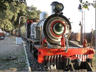پاکستان ریلوے اور پوسٹل انشورنس کے درمیان مسافروں کی انشورنس کا معاہد ہ طے پا گیا