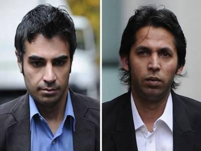 سلمان اور آصف کی سزا میں کمی کے حوالے سے درخواست مسترد