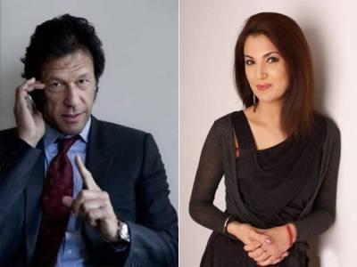 عمران خان نے ریحام خان کو انکار کر دیا